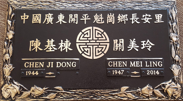 chinese-korean-dong-ling