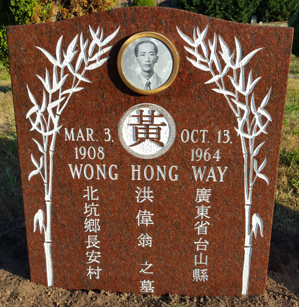 chinese-korean-wong-hong-way