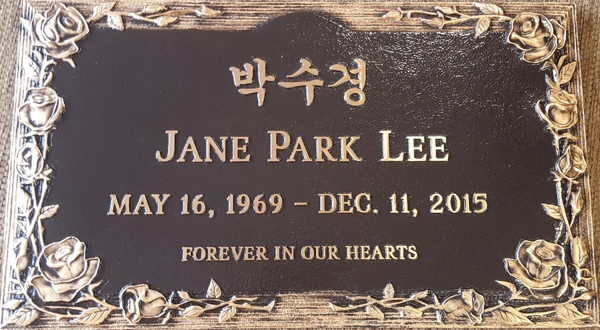 chinese-korean-jane-park-lee