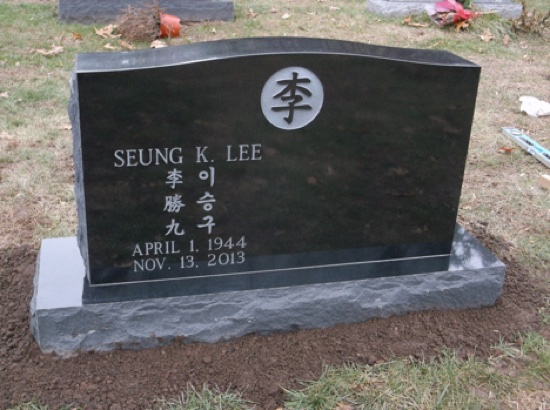 chinese-korean-seung-lee