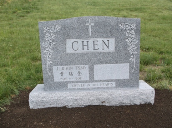 chinese-korean-chen-2