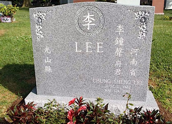 chinese-korean-lee