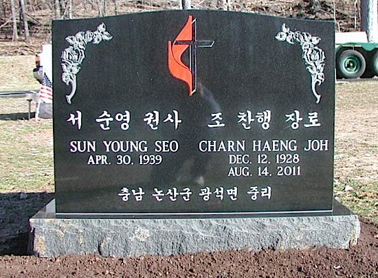 chinese-korean-seo-joh