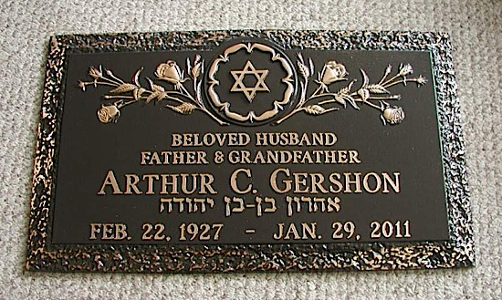 jewish-gershon