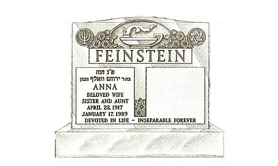 jewish-feinstein