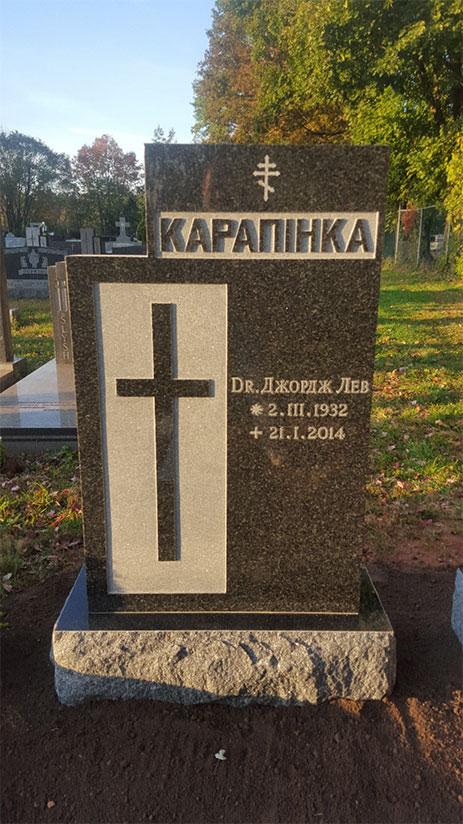 ukrainian-kapanihka