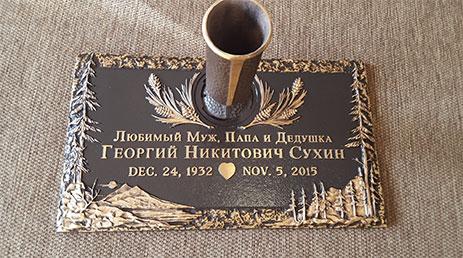 ukrainian-cyxnh