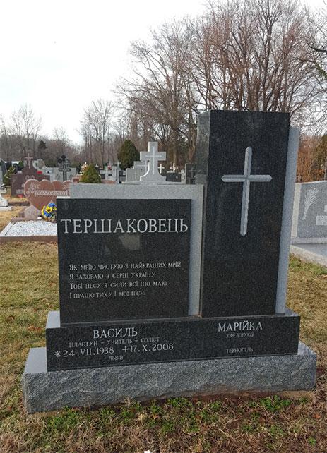 ukrainian-teplliakobelib