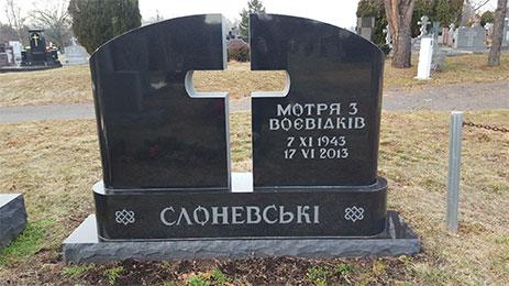 ukrainian-caohebcbkl