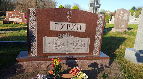 ukrainian-typnh