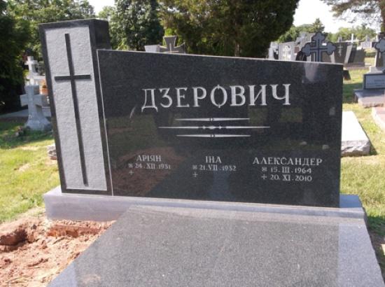ukranian-4
