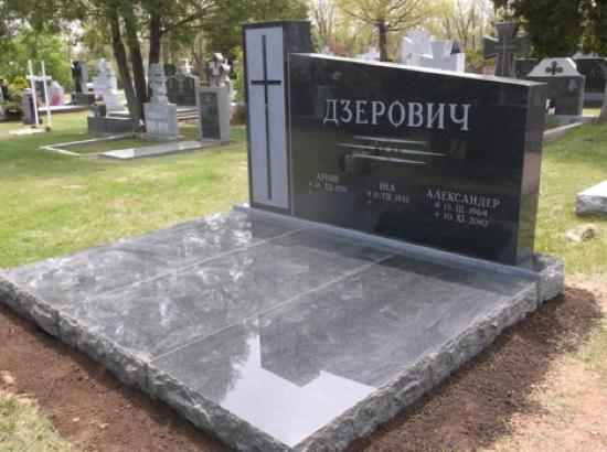 ukrainian-5