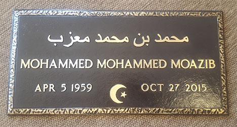muslim-moazib