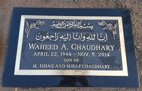 muslim-chaudhary