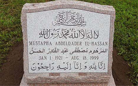 muslim-el-hassan