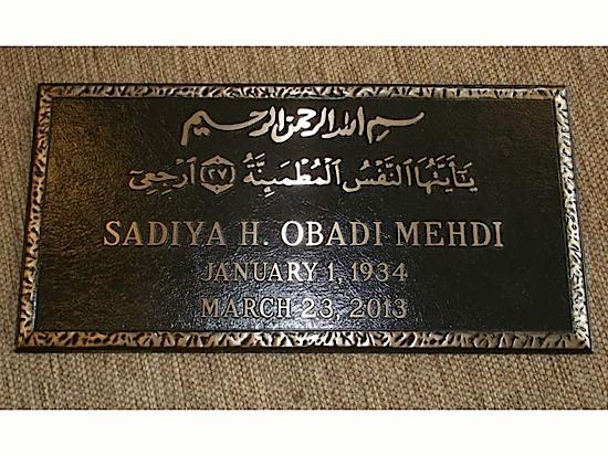 muslim-mehdi