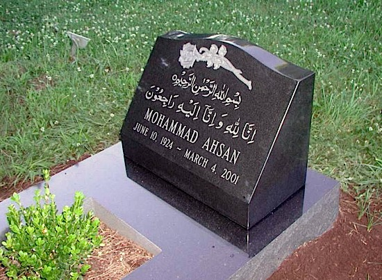 Green Brook Nj >> Greenbrook Memorials - Muslim Memorials