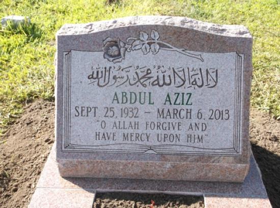 muslim-aziz-closeup