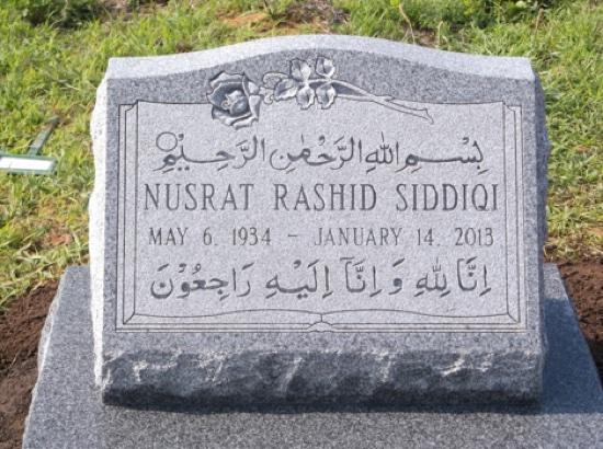 muslim-siddiqi-closeup