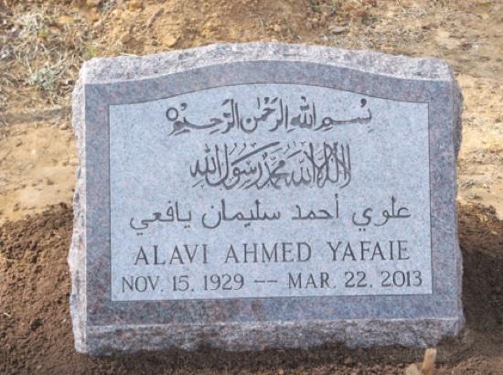 muslim-yafaie