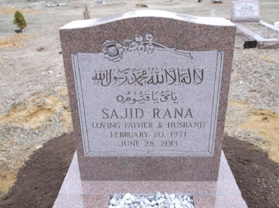monument muslim singles Religious headstones, jewish - muslim - christian headstones we have many religious headstones to choose from if you do not see a suitable religious headstone on our web site, please contact us.