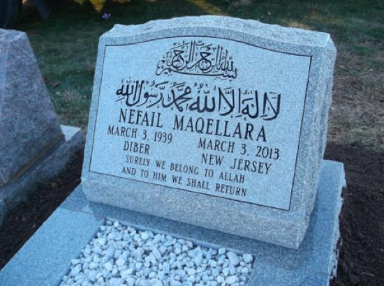 muslim-maqellara